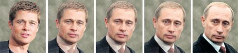Преображение Брэда Питта в Путина