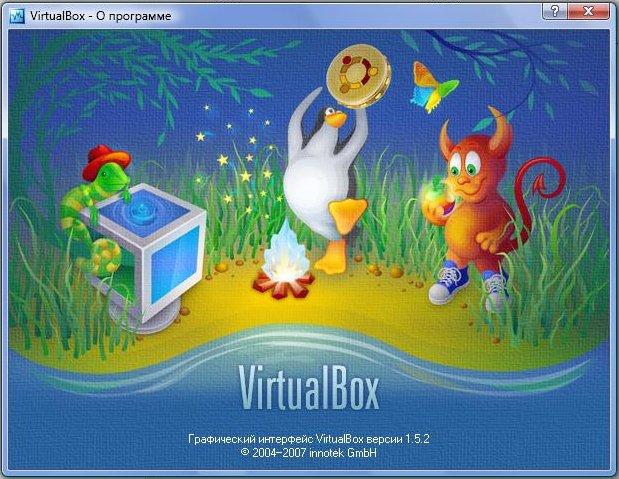 virtualbox152