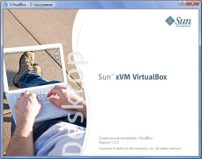 virtualbox162
