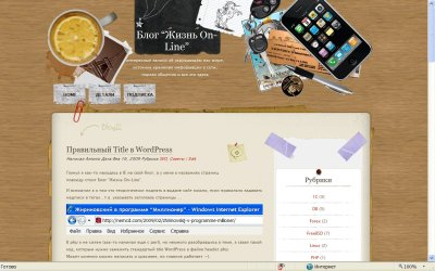 Desk Mess WordPress Theme