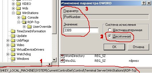 change rdp port windows 2003