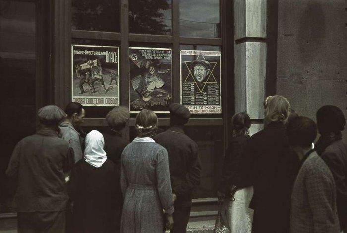 Фото харькова во времена немецкой