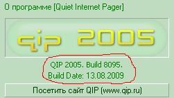 qip 8095
