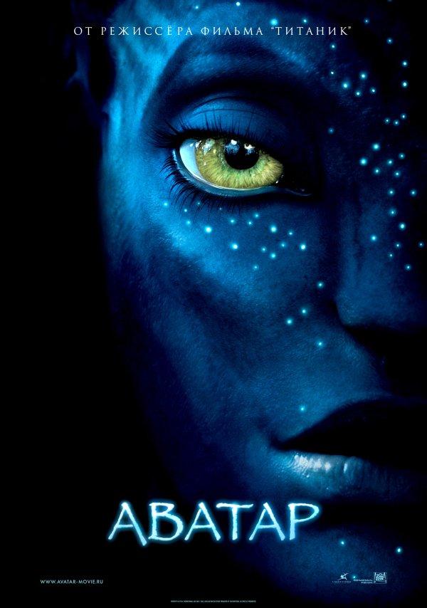 avatar 02