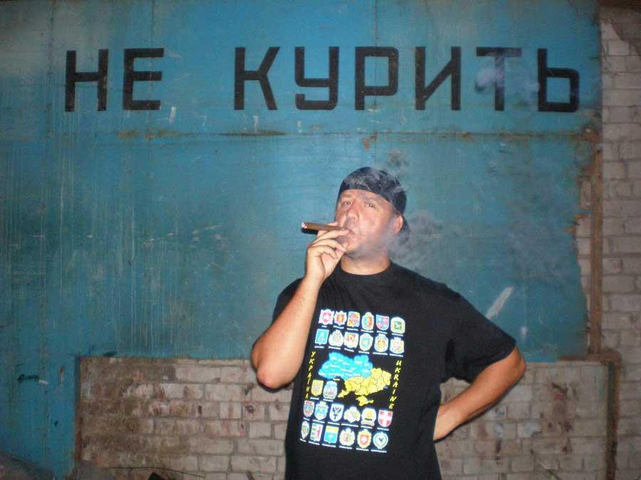 Потап - не курить!