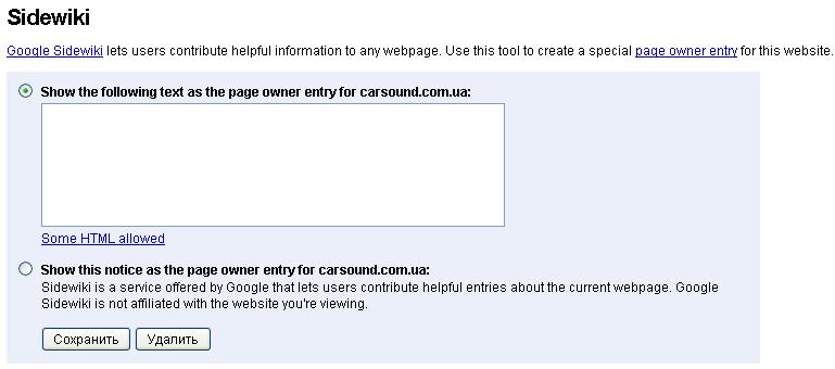 Sidewiki Google