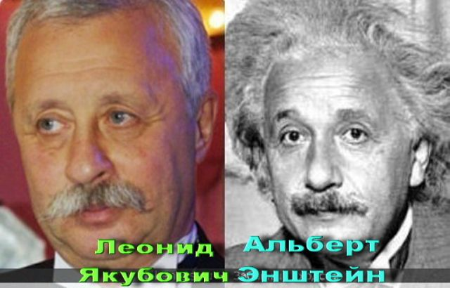 Якубович похож на Энштейна