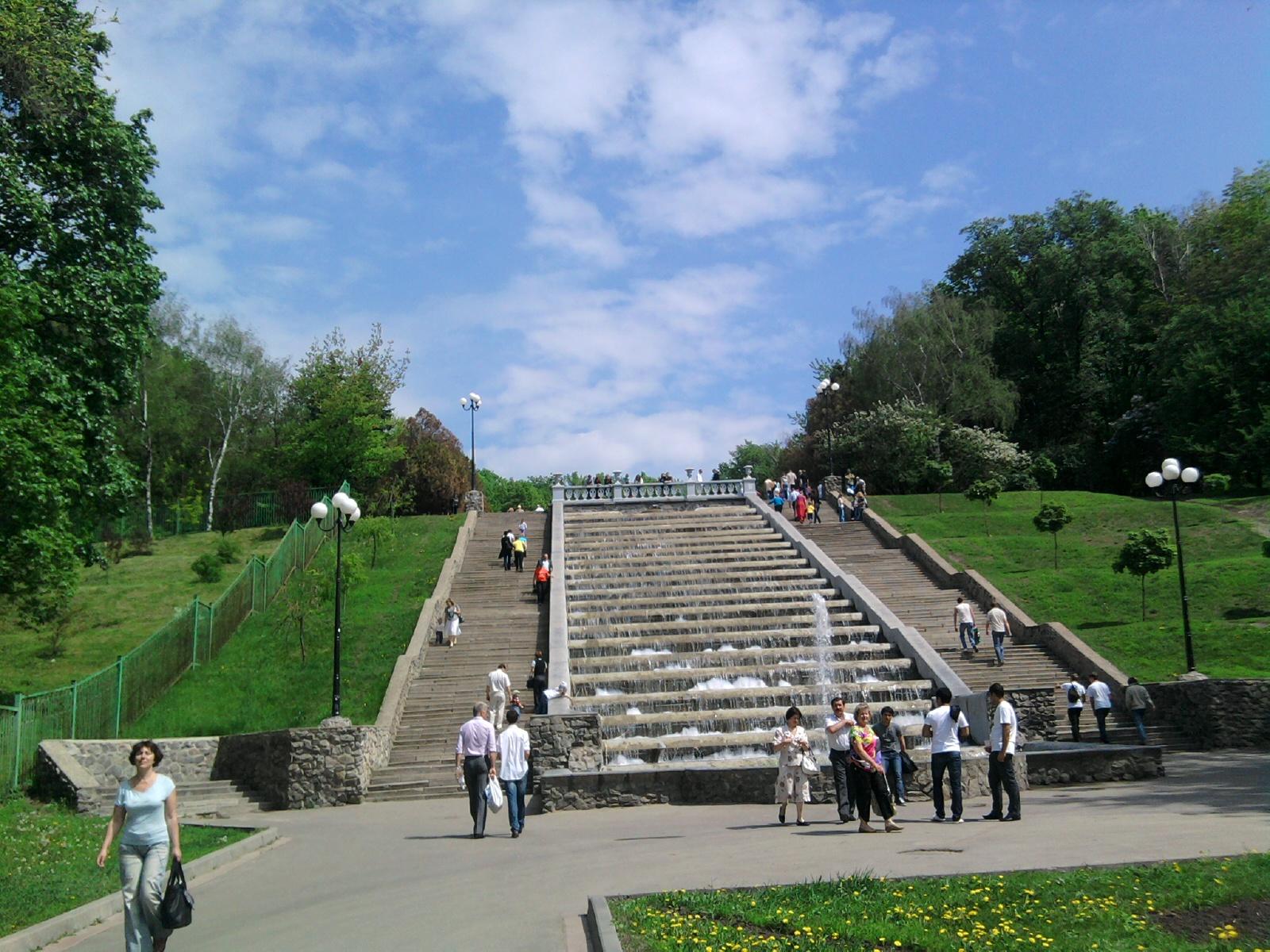 Харьков - ступеньки из сада Шевченко