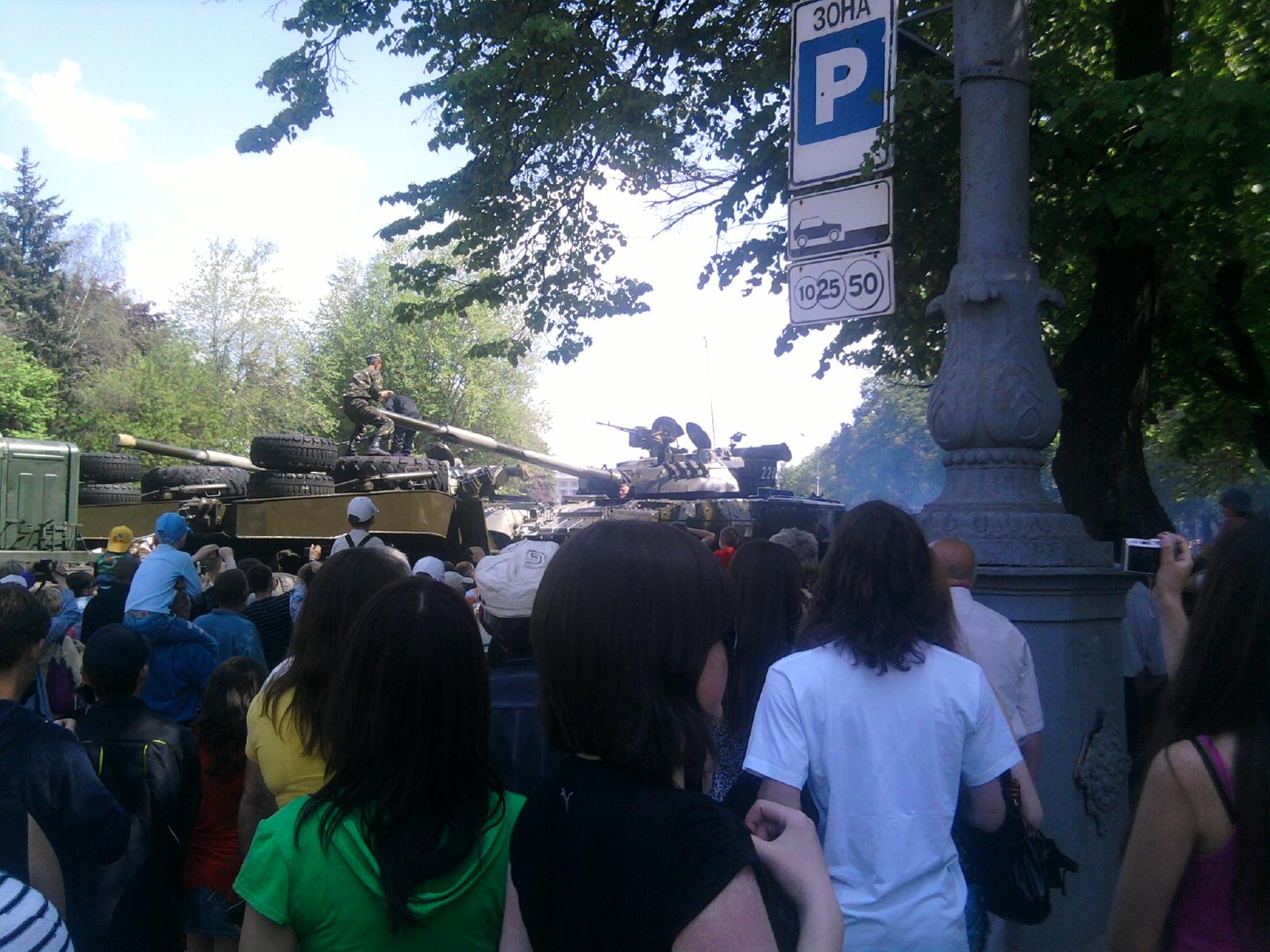 танки - Харьков 2010