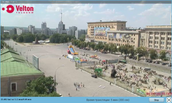 Харьков on-line (площадь Свободы)