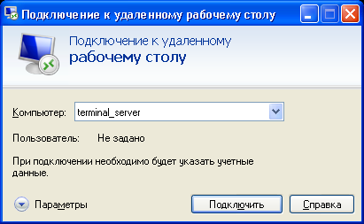 rdp client 7.0 для Windows XP