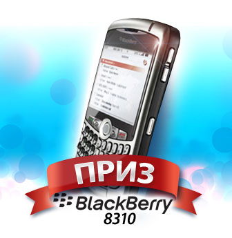 телефон Black Berry 8310