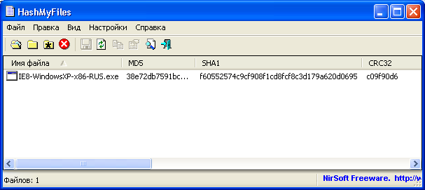 how to find checksum of a file