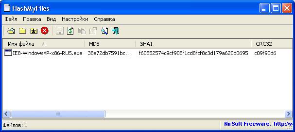 HashMyFiles программа для подсчета SHA1, MD5, CRC32