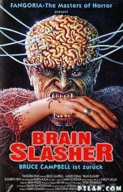 mindwarp повреждение мозга