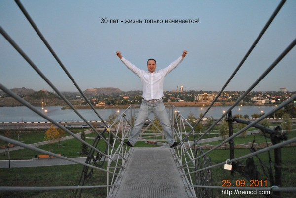 30 лет Антону