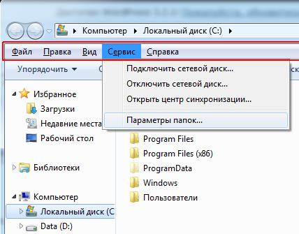 menu windows7