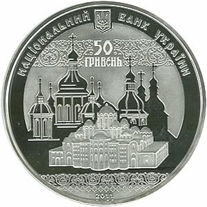 1000-летие основания Софийского собора (аверс)