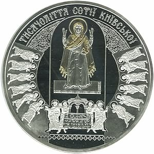 1000-летие основания Софийского собора (реверс)