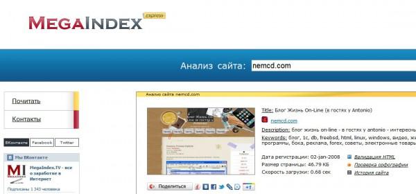 megaindex analiz