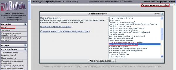 блокировка пользователя по IP (основные настройки)