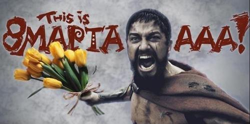 Sparta 8 marta