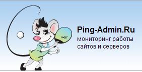 ping-admin