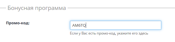 fornex code 20%