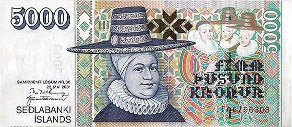 Исландия — 5000 исландских крон