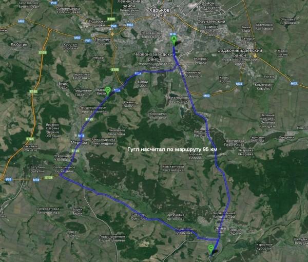 покатушки 95 км