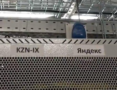 Яндекс в Казани