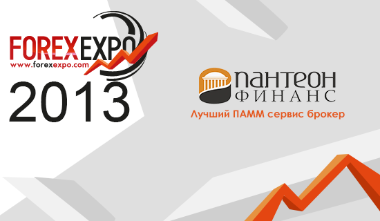 ForexExpo Panteon