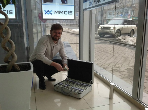 Kondakov MMCIS