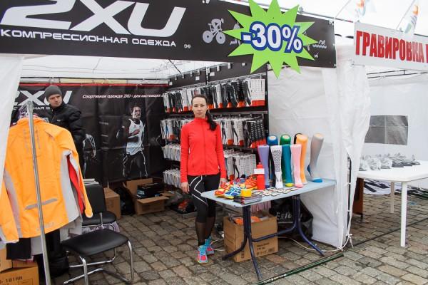 2XU марафон Харьков