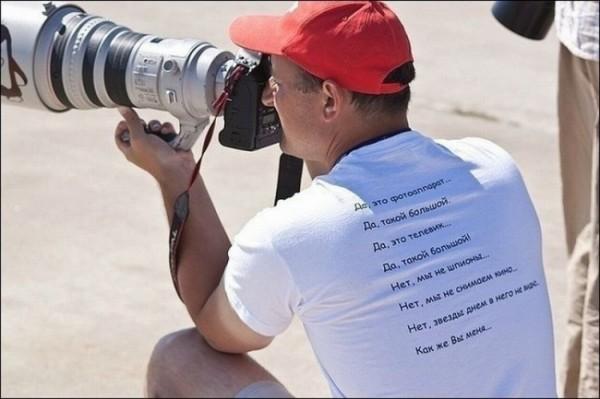 Фотографа лучше не беспокоить