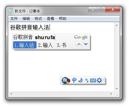Добавление поддержки китайского в Windows XP