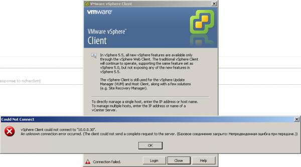 vSphere Client not connect