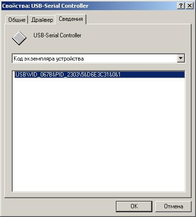 USB VID_067B & PID_2303