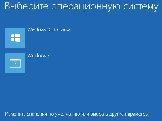 Windows8 и Windows 7 загрузчик красивый