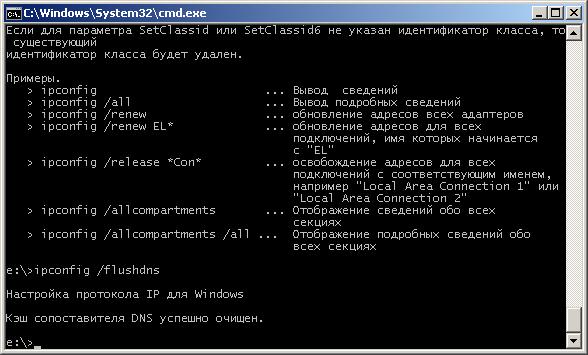 DNS clean