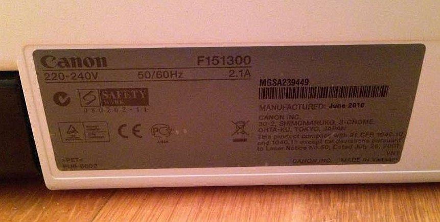скачать драйвер принтера Canon F151300 - фото 7