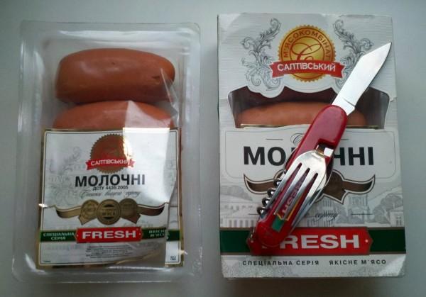 Раскладной нож за Fresh