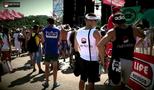 Odessa Panteon Sport