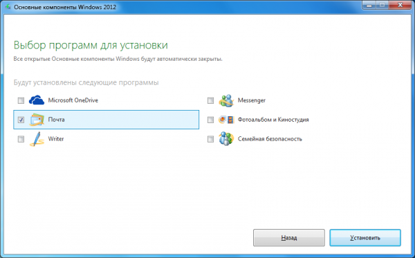 Компонент Почта  в Windows 7