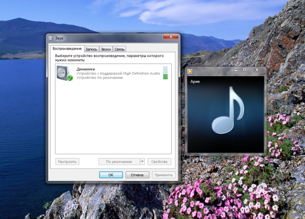 default device sound Windows 7