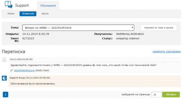 262252453924 not work