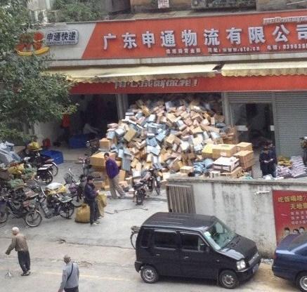 почему долго идет посылка из Китая?