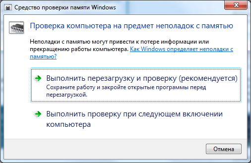 mdsched Windows 7