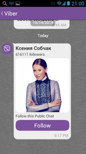 viber chat Sobchak