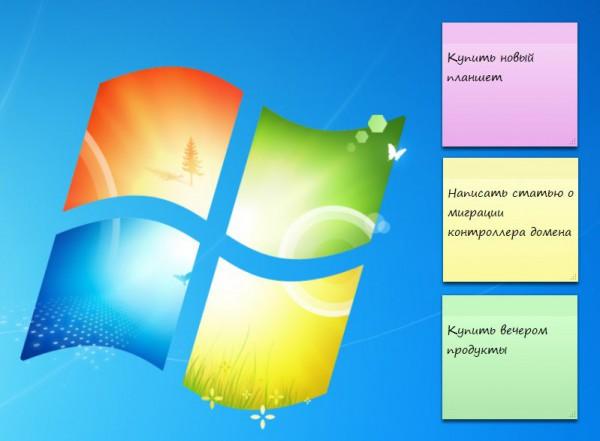 Заметки Windows 7